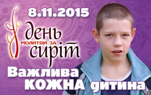 Pray_Day_2015_Banner_635x400_3