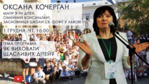 kochergan_v-t